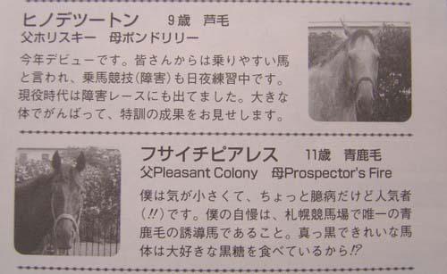 07rp03紹介4.jpg