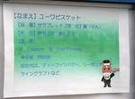 20071007_yuwa (1).jpg