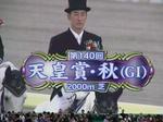 09tennou_aki (1).JPG