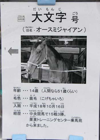 20081116_heian-kanban (2).JPG